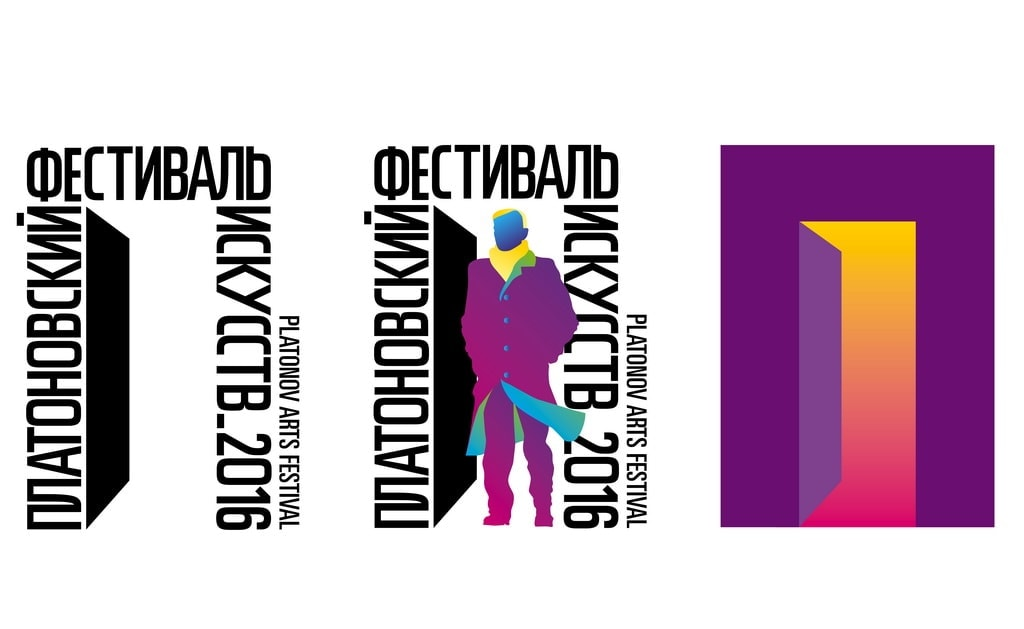 Платоновский фестиваль открылся в Воронеже