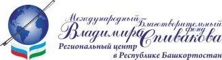 В Уфе начала работу республиканская Летняя школа талантливых детей и молодежи