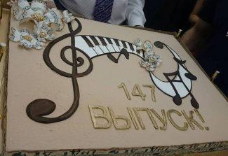 Традиционный выпускной торт из Кофемании