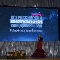 В Уфе презентовали Виртуальный концертный зал