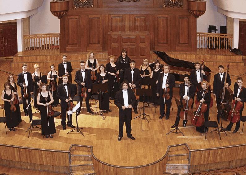 "Камерный оркестр ""La Primavera"""