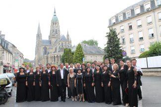 Оренбургский камерный хор