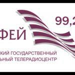 """Концерты радио """"Орфей"""" транслируются на пяти континентах!"""