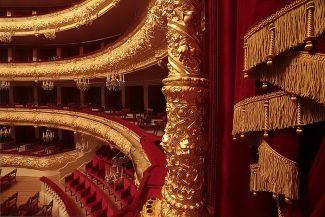 «Рособоронэкспорт» потратит 13,2 млн рублей на ложу Большого театра