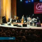 Фестиваль Crescendo завершился в Сочи джазовым концертом