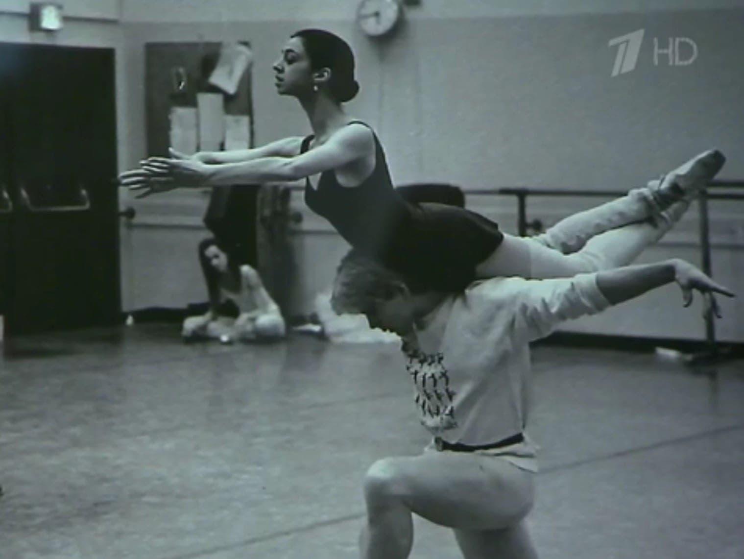 Нина Ананиашвили и Андрис Лиепа, 1988 год