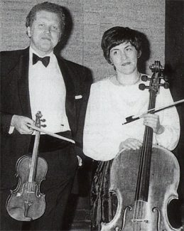 Олег Каган и Наталия Гутман