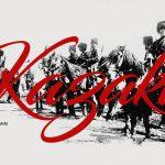 В Мариинке пройдет мировая премьера оперы «Казаки»