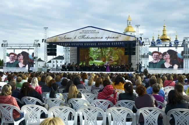 """Фестиваль """"Лето в Тобольском кремле"""""""