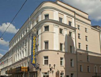 """Театр """"Московская оперетта"""""""