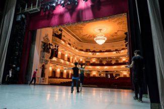 Пермский театр оперы и балета. Фото - facebook.com/PermOpera