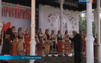 """Фестиваль православного пения """"Просветитель"""""""