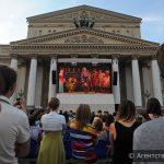 Большой театр продолжает серию бесплатных уличных трансляций своих спектаклей