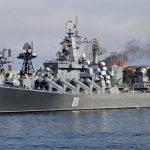 Гергиев выступит на крейсере «Варяг»