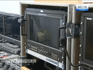 ГТРК «Владивосток» проведет трансляцию Фестиваля «Мариинский»