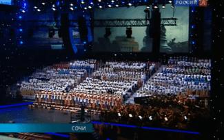 В Сочи завершились Всемирные хоровые игры