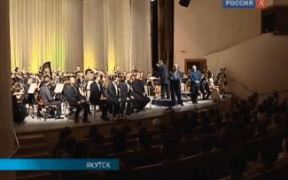 Мариинский театр в Якутске