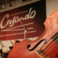Началась продажа билетов на псковские концерты XII Музыкального фестиваля Crescendo