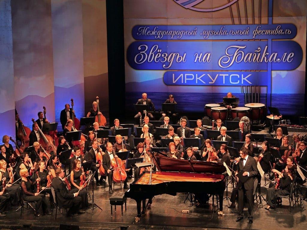 Первый желающий купить билет на «Звёзды на Байкале» занял очередь в полночь