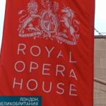 В британских оперных театрах освистывают спектакли