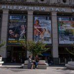 Московская филармония побила рекорд по продажам абонементов