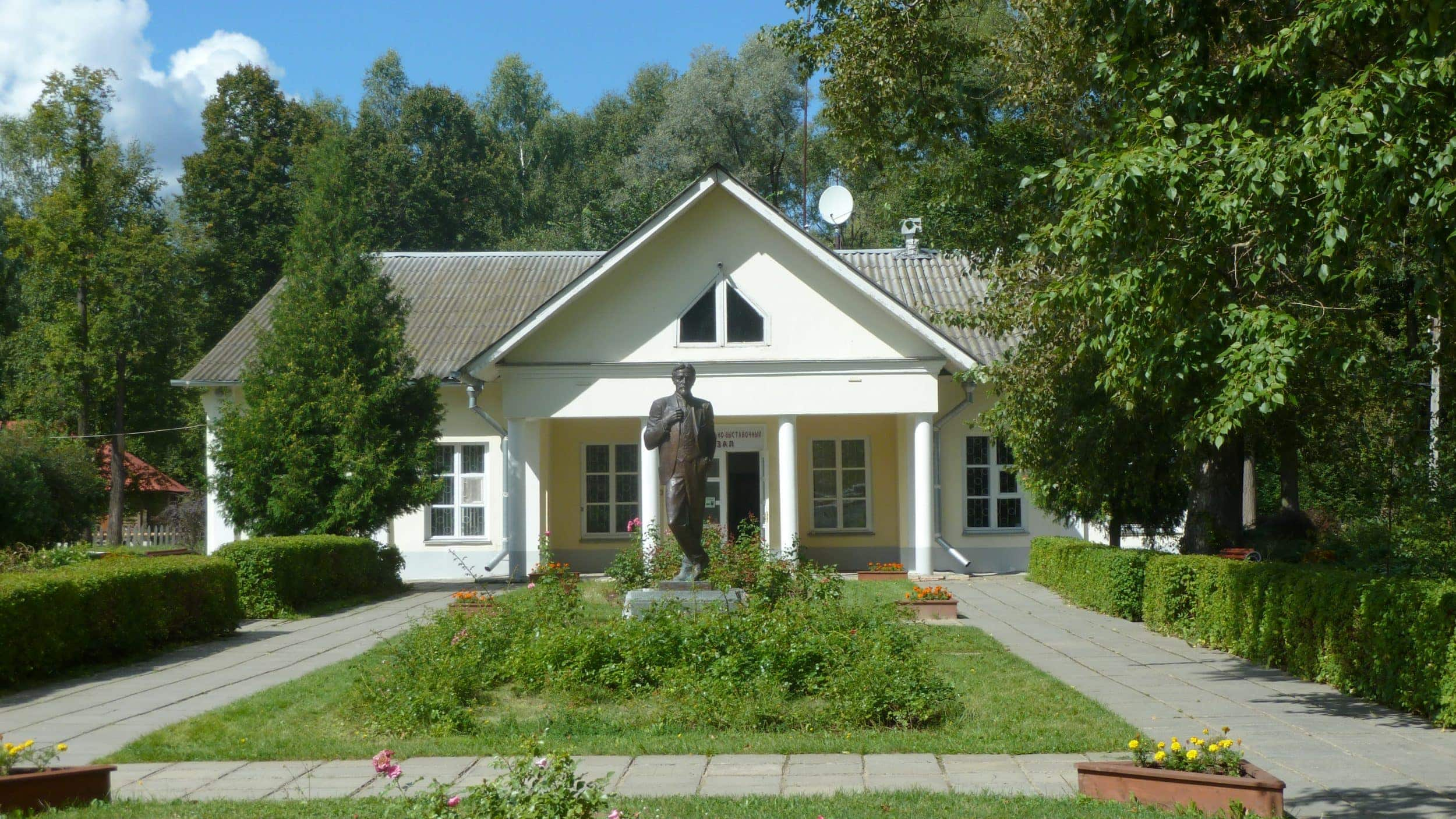 Музей-усадьба А. П. Чехова в Мелихово