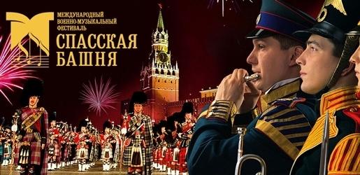 """В столице открывается военно-музыкальный фестиваль """"Спасская башня"""""""