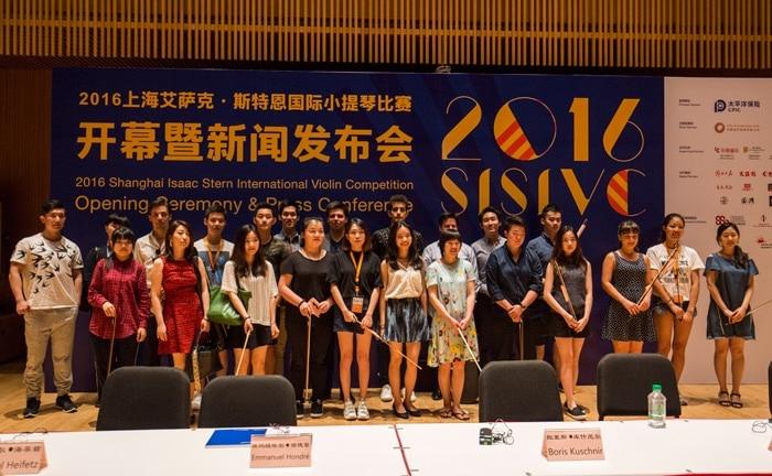Стали известны имена финалистов cкрипичного конкурса Исаака Стерна