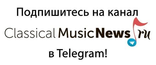 Какие дипломы востребованы в современном музыкальном мире?