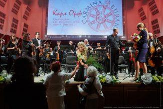 Открылся 80-й концертный сезон Новосибирской филармонии