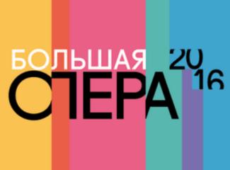 """Начались съемки четвертого сезона """"Большой оперы"""""""
