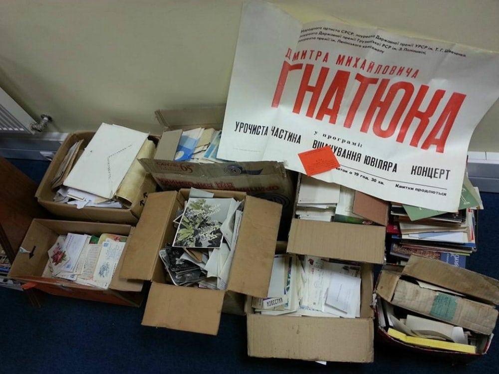 Архив Дмитрия Гнатюка