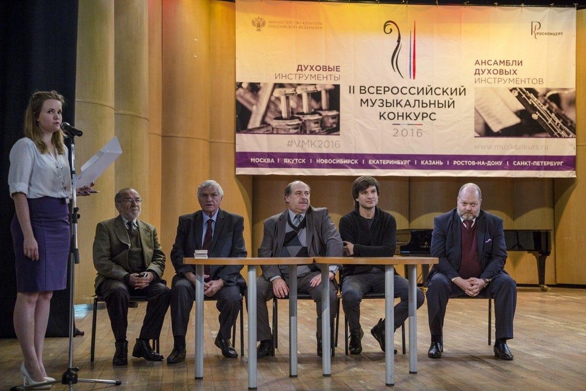 II Всероссийский музыкальный конкурс открыли духовики