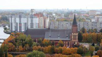 В Калининграде стартовал фестиваль «Орган Плюс»