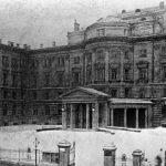 Музыкальные картинки: 150 лет Московской консерватории