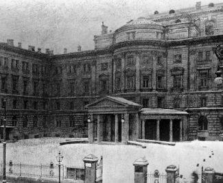 Здание московской консерватории, 1900 г. Фото - РИА Новости