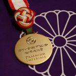 Скрипач Гидон Кремер удостоен Императорской премии Японии