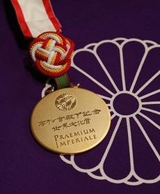 Императорская премия Японии