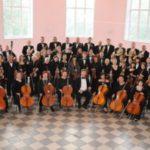 Липчане приглашаются на фестиваль, чтобы стать частью «Opus 27»