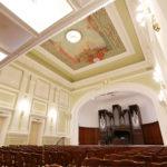 Малый зал Московской консерватории. Фото - МГК им. П. И. Чайковского