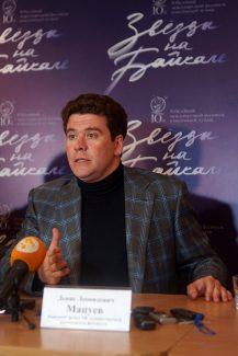 Денис Мацуев. Фото: Яна Ушакова