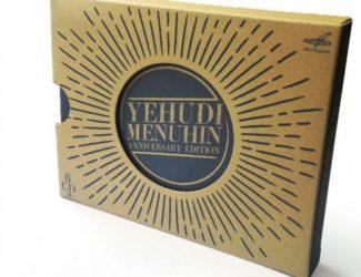 """""""Мелодия"""" выпустила московские концерты Иегуди Менухина. Фото - melody.su"""