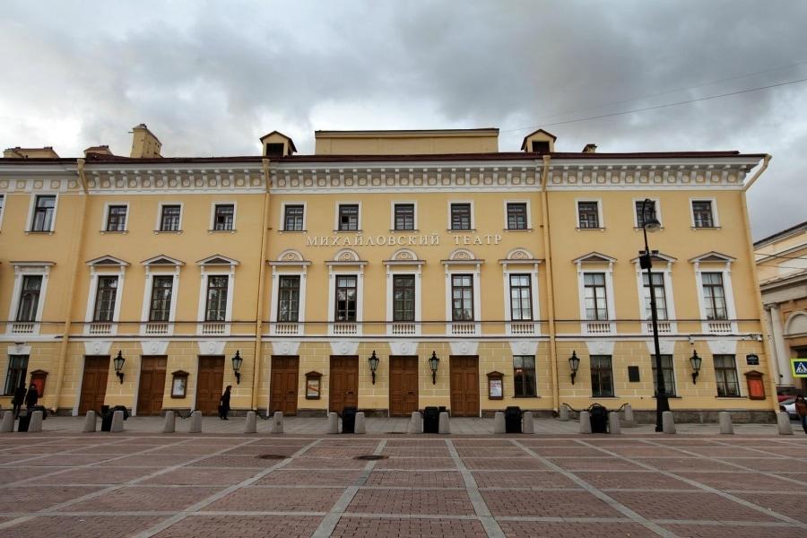 Михайловский театр открывает 184-й сезон