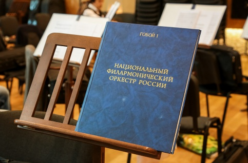Птенцы гнезда Владимира Спивакова: четыре грани оркестрантов