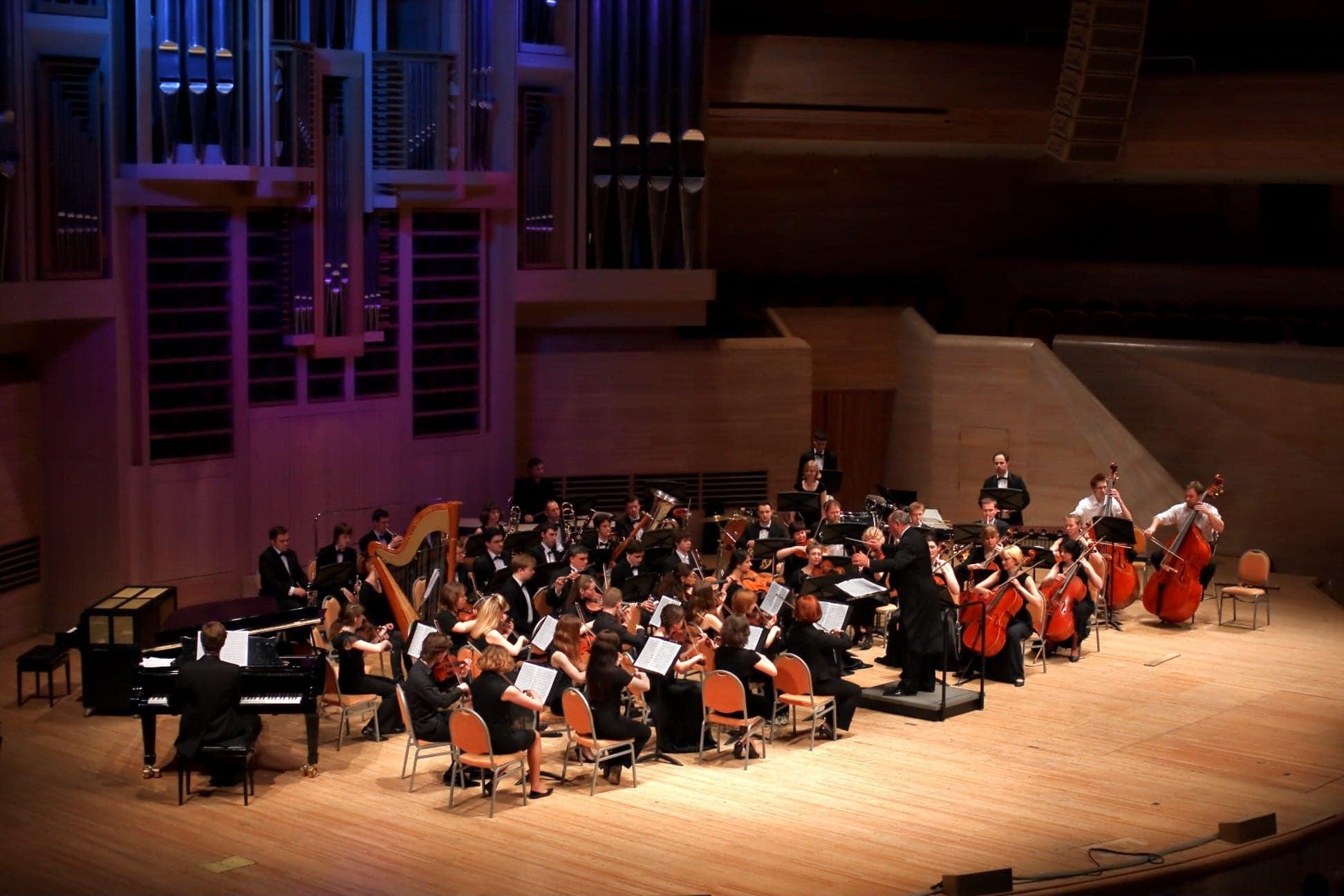 Камерный оркестр имени Гнесиных