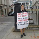 Одиночный пикет против возбуждения уголовного дела директора ДМШ Т. Орловой
