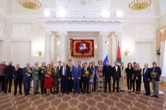 Вручены премии города Москвы
