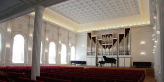Большой зал Саратовской консерватории