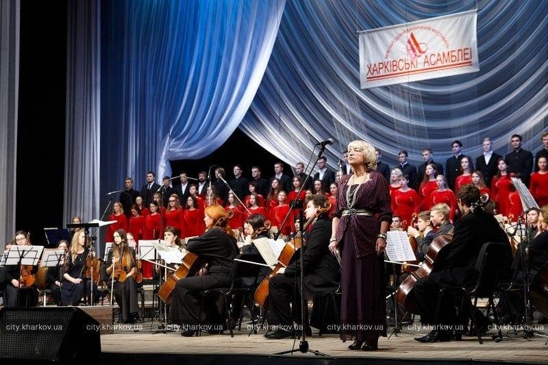 В оперном театре открылись «Харьковские ассамблеи»
