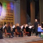 Форум современной музыки открылся в Дагестане